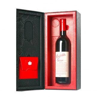 Penfolds Grange 2011 gift box